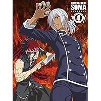食戟のソーマ 弐ノ皿 4 <初回仕様版>Blu-ray