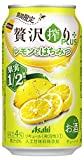 贅沢搾りプラスレモンとはちみつ [ チューハイ 350ml×24本 ]