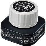 「コクヨ ホワイトボード用マーカー インクガイイ補充用インク 黒 PMR-BN10D」のサムネイル画像