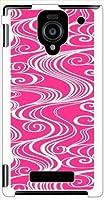 ohama AQUOS PHONE Xx 302SH アクオスフォン ダブルエックス ハードケース ca1027-1 和柄 流水 スマホケースsoftbank softbank