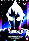 ウルトラマンティガ Vol.1 [DVD]