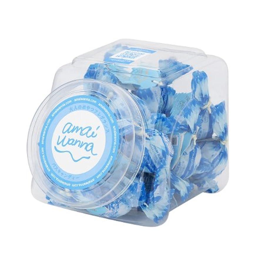 時計回りヒント縞模様のアマイワナ バスキャンディーポットセット 青空シトラス