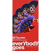 everybody goes-