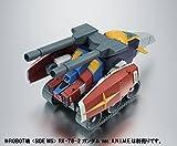 ROBOT魂 機動戦士ガンダム [SIDE MS] Gファイター ver. A.N.I.M.E.