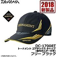ダイワ(DAIWA) トーナメント ゴアテックス キャップ(偏光ホルダー付き) DC-17008T