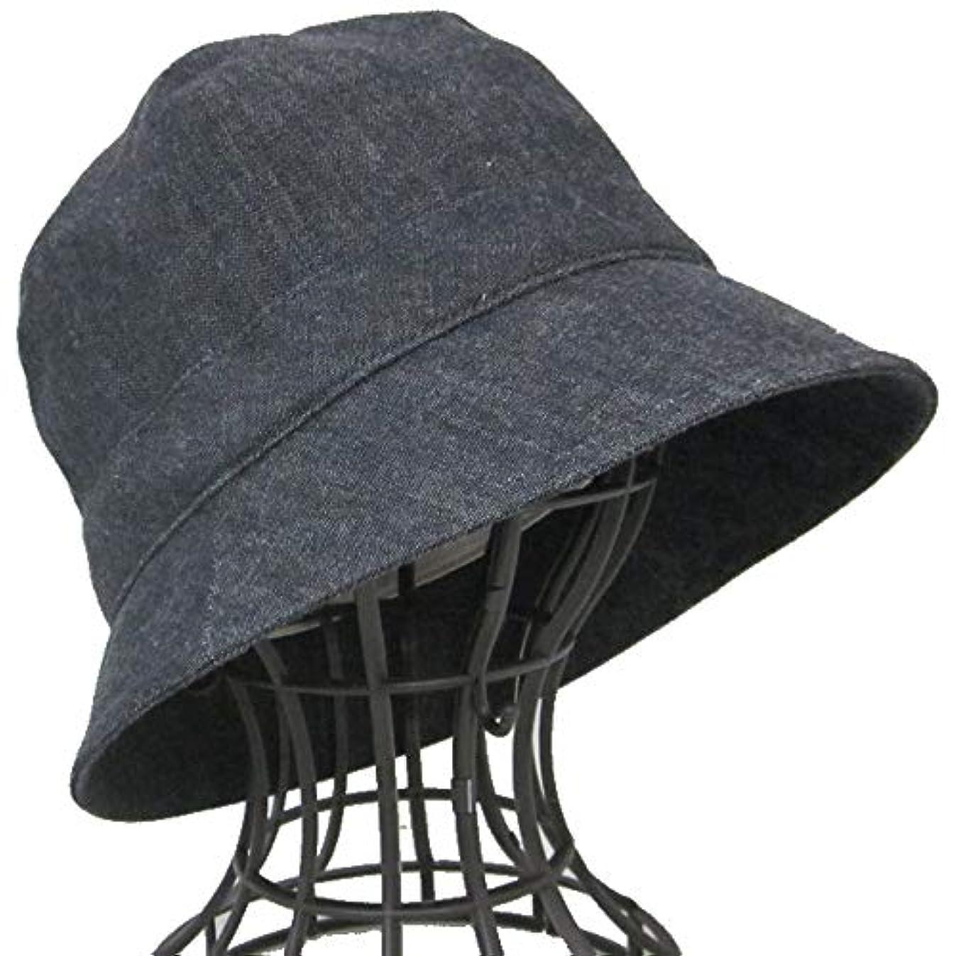 ダーリンアクション権威医療用帽子 抗がん剤帽子 女性に人気 外出用/デニムクロッシェ