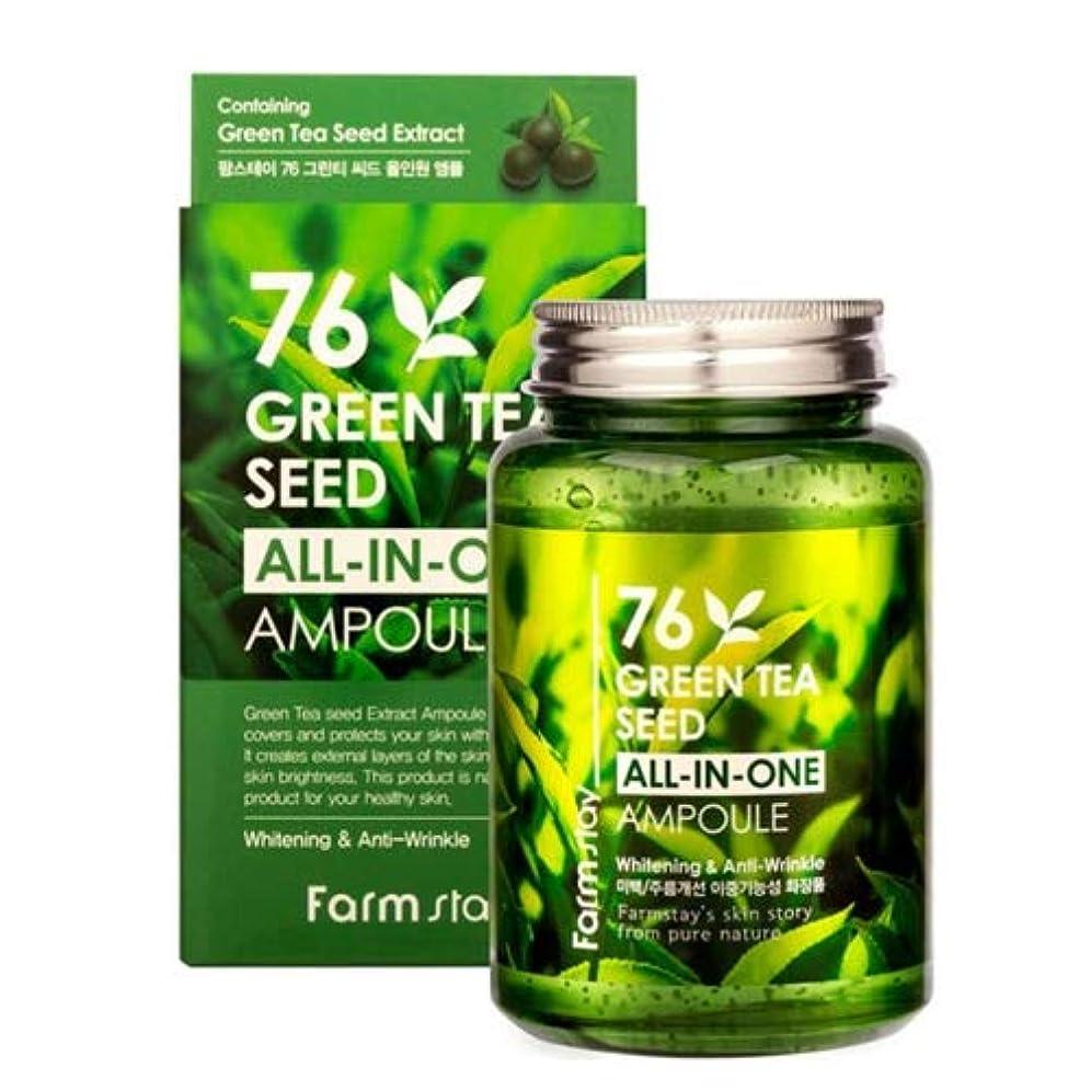 圧縮された好奇心盛雰囲気Farm stay 76 Green Tea All In One Ampoule 76緑茶オールインワンアンプル250ml[並行輸入品]
