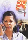 24-TWENTY FOUR-シーズンIII vol.7[DVD]