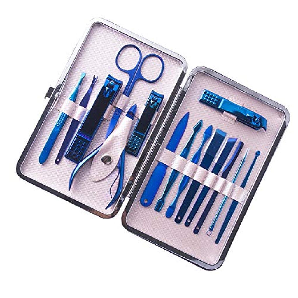 従来の生産的上向きAUGOOG ネイルケアセット 爪切り ニッパー 爪切りセット 多機能ステンレス製ネイルケアセット 角質ケア 携帯便利 男女兼用 専用収納ケース付き (青い)