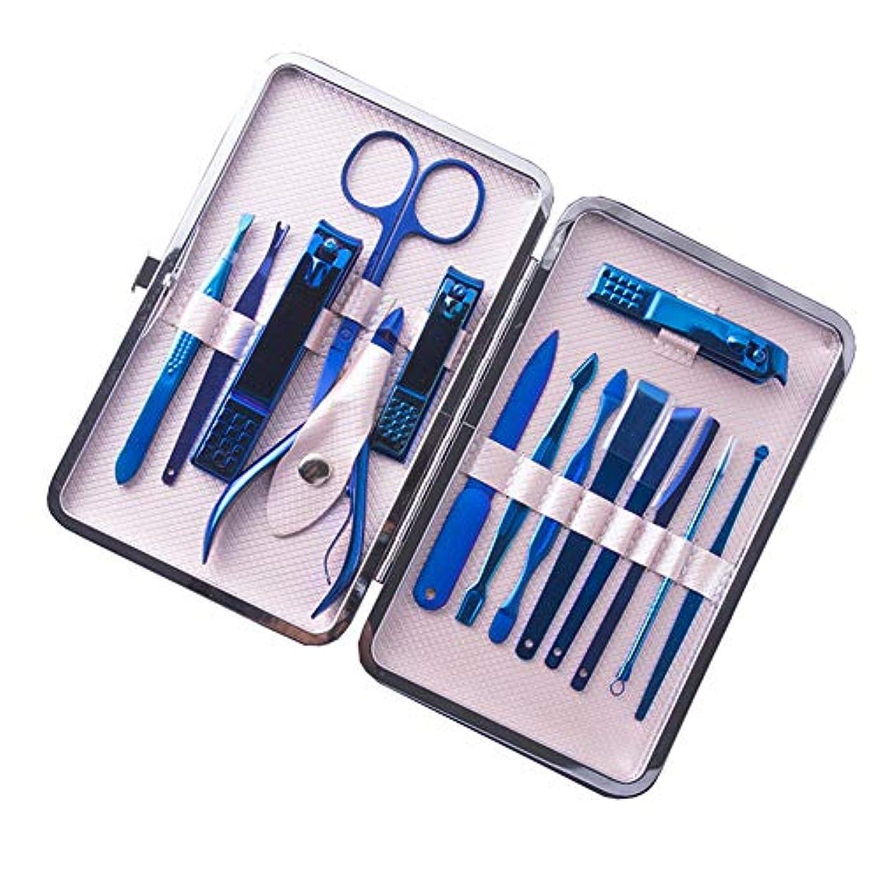 アクティブ予防接種レタスAUGOOG ネイルケアセット 爪切り ニッパー 爪切りセット 多機能ステンレス製ネイルケアセット 角質ケア 携帯便利 男女兼用 専用収納ケース付き (青い)