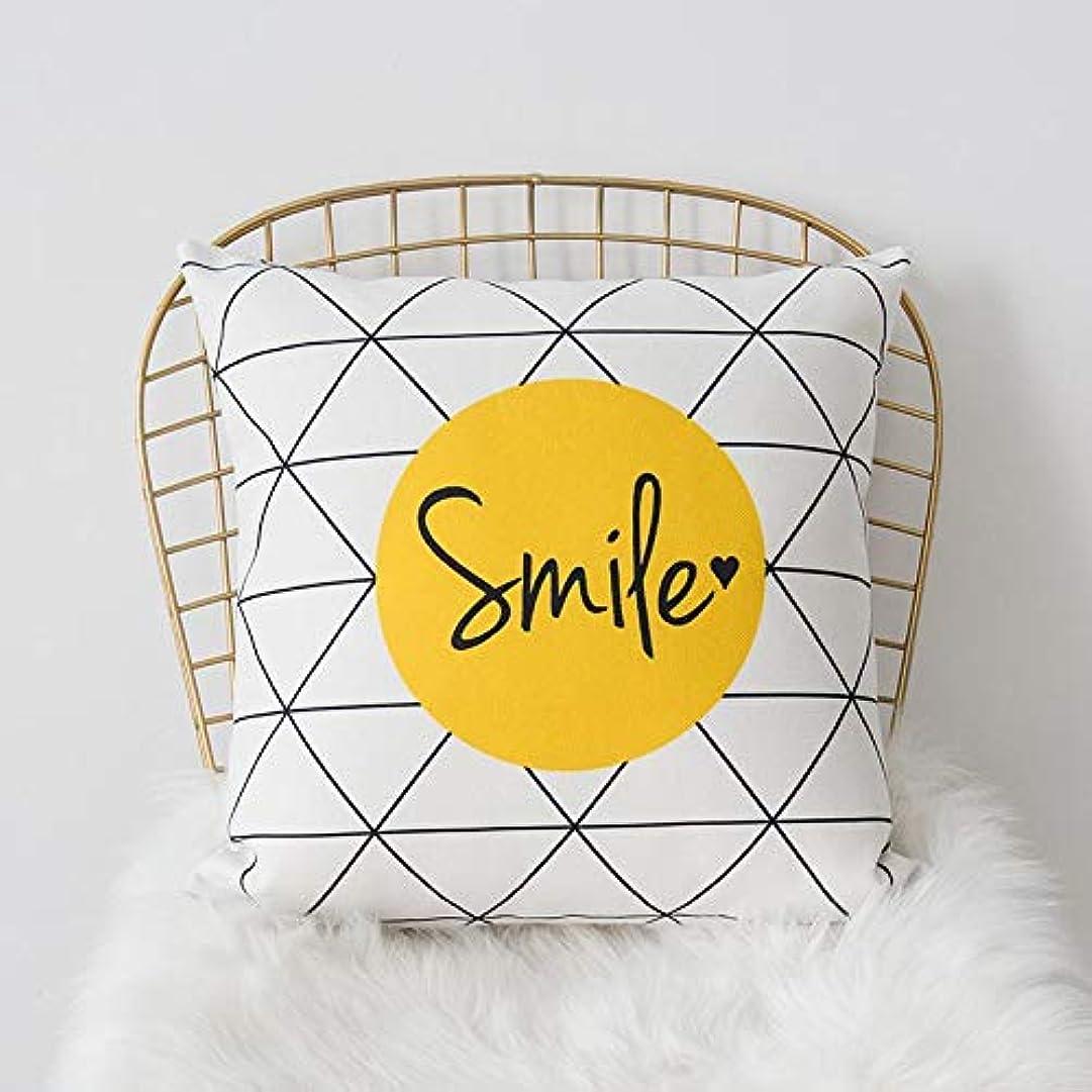 数学どうやら話すSMART 黄色グレー枕北欧スタイル黄色ヘラジカ幾何枕リビングルームのインテリアソファクッション Cojines 装飾良質 クッション 椅子
