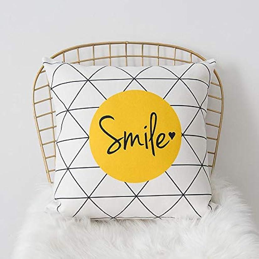 二東方真剣にSMART 黄色グレー枕北欧スタイル黄色ヘラジカ幾何枕リビングルームのインテリアソファクッション Cojines 装飾良質 クッション 椅子