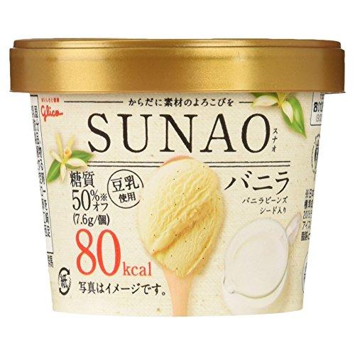 [冷凍] 江崎グリコ 【糖質50%オフ※】 スナオ SUNAO バニラ