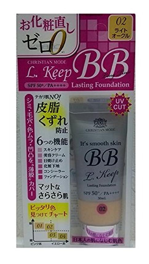 忌避剤デコラティブクリーククリスチャンモード ロングキープBBクリーム UV ライトオークル