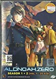 ALDNOAH.ZERO SEASON 1 + 2 - COMPLETE TV SERIES DVD BOX SET ( 1-14 EPISODES )