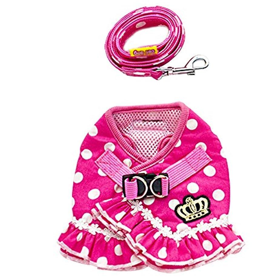 タンカー呪い批判的B-PING 犬 服 ピンク 可愛い ドット 柄 フリル 付 ハーネス 小型 犬 猫 オシャレ リード (M, ピンク)