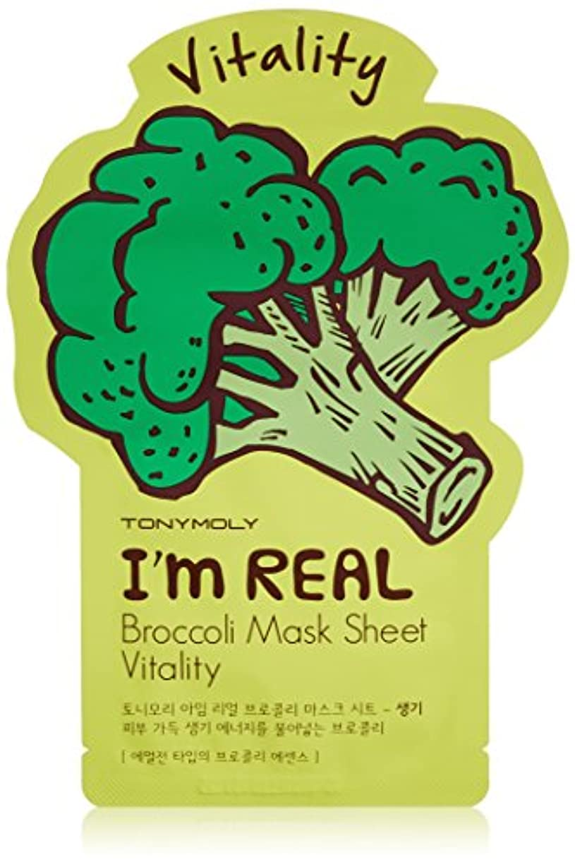 拡声器東部変換するトニーモリー I'm Real Mask Sheet - Broccoli - Vitality 10x21ml/0.71oz