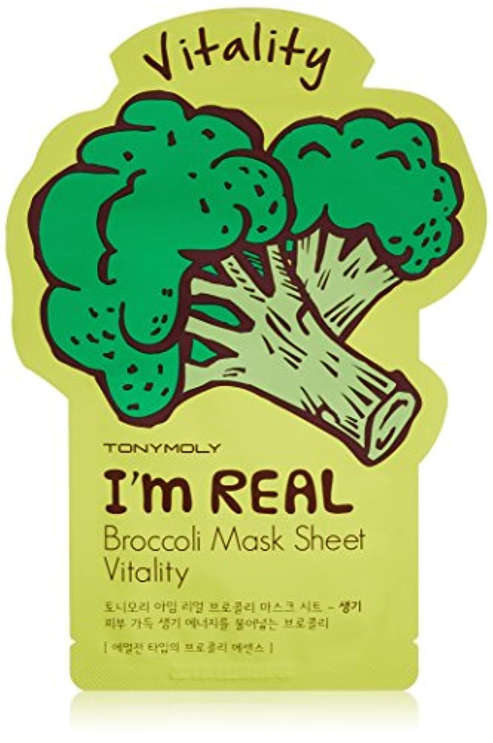 踏み台ネコ起きているトニーモリー I'm Real Mask Sheet - Broccoli - Vitality 10x21ml/0.71oz
