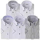 (アトリエサンロクゴ) atelier365 半袖 ワイシャツ 5枚セット 形態安定 ビジネス クールビズ/sa02-L-41-SA02-Eset-SS-17