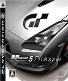 グランツーリスモ 5 プロローグ - PS3