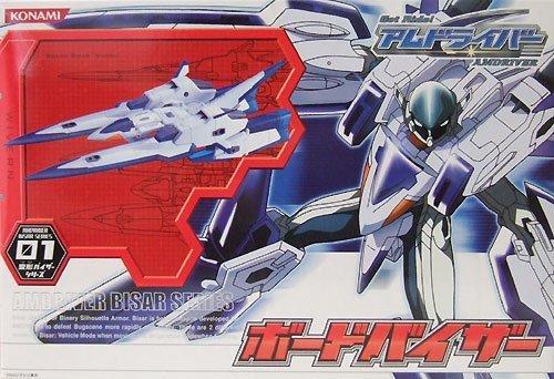 「Get Ride! アムドライバー」 変形バイザーシリーズ 01 ボードバイザー