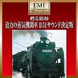 携帯;東海道53次の旅は、累計歩行数が、71万7743歩通過。土山、手前0.9kmに到着