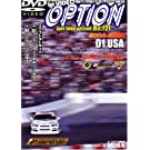 DVD VIDEO OPTION VOLUME121 (<DVD>)