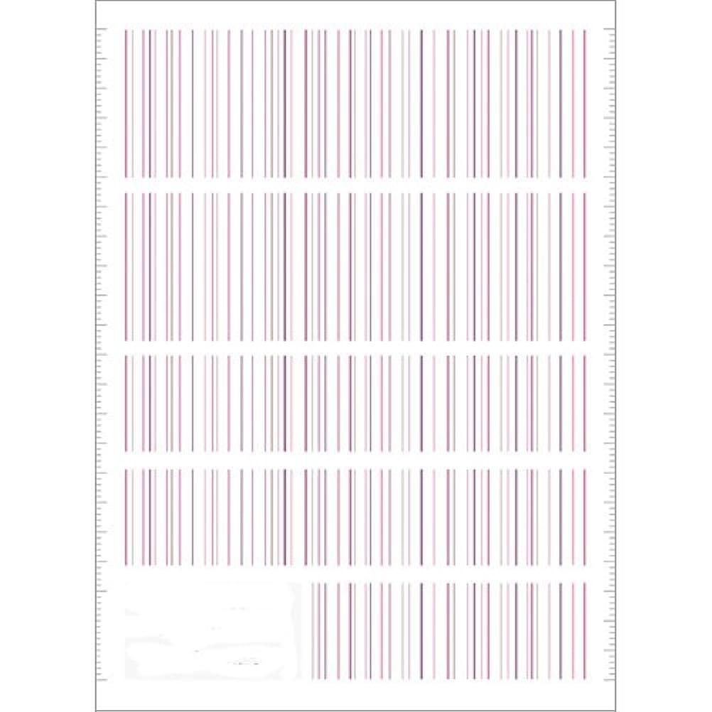 楽しませる石鹸アレキサンダーグラハムベルツメキラ(TSUMEKIRA) ネイル用シール ピンストライプ ピンク NN-PIN-104