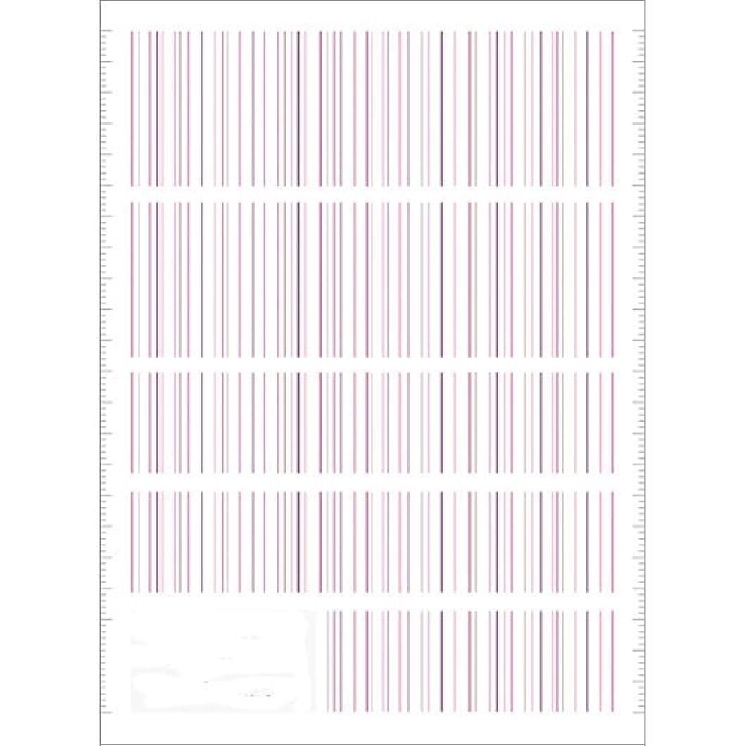 スケート情報切断するツメキラ(TSUMEKIRA) ネイル用シール ピンストライプ ピンク NN-PIN-104