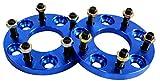 SEIKOH ワイドトレッドスペーサー 2枚組 15mm ブルー PCD 114.3 5H P1.25 SPB0115SET2