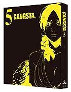GANGSTA. 5 (特装限定版)