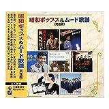 CD 昭和ポップス&ムード歌謡(男性編) PBB-78 パソコン・AV機器関連 CD/DVD ab1-1189099-ak [簡易パッケージ品]