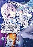 てぃんくるイラストレーションズ Sextet Tea Party 天使の3P!