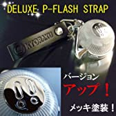ソリッドアライアンス DELUXE P-FLASH STRAP KR-PFST-DX