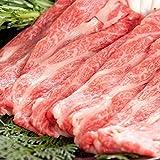 [父の日 プレゼント] 近江牛 しゃぶしゃぶ 食べ比べギフトセット(霜降り&赤身)400g