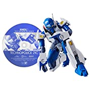 HI-METAL R テクノポリス21C テクロイド ブレーダー Blu-ray付スペシャルパック