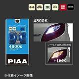 PIAA ( ピア ) 白熱球 【アストラルホワイト 4800K】 T10 12V5W 2個入り HWT10