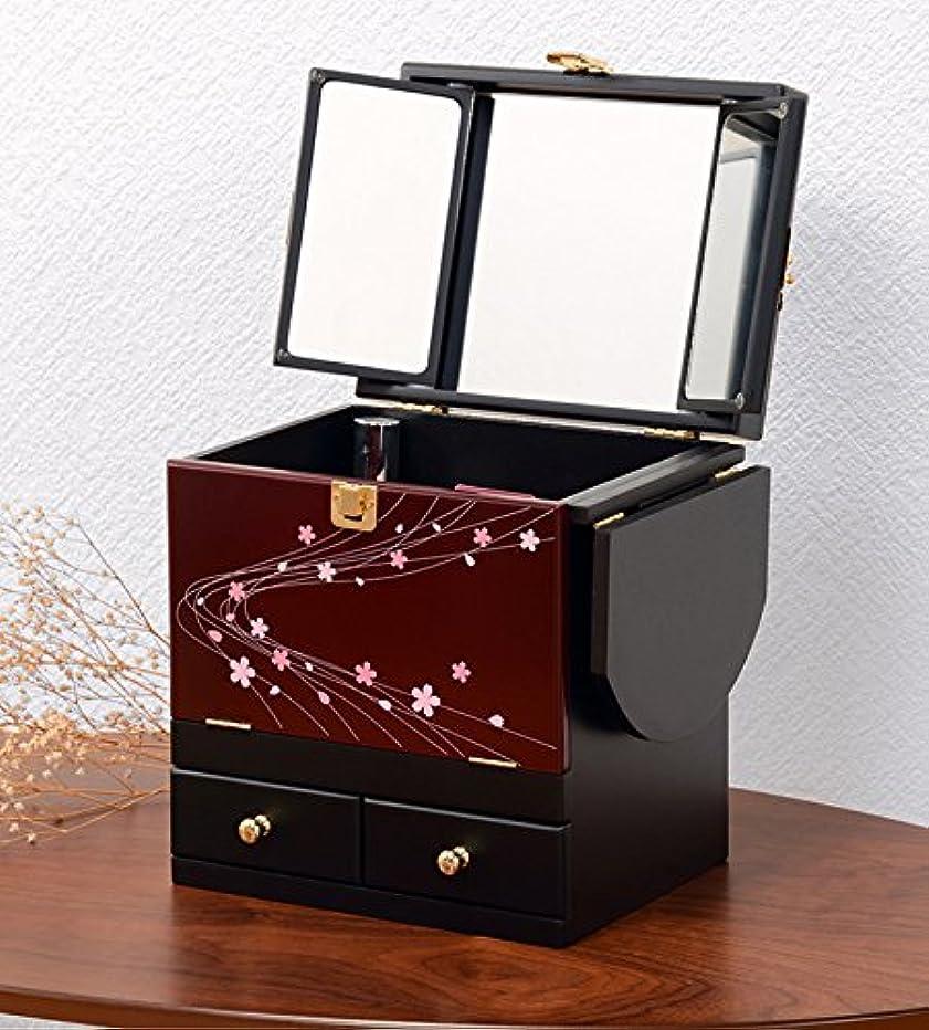 ファンシー船尾重々しいコスメボックス 化粧ボックス ジュエリーボックス コスメ収納 収納ボックス 化粧台 3面鏡 和風 完成品 折りたたみ式 軽量 えんじ