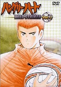 ハングリーハート ~WILD STRIKER~ Vol.2 [DVD]