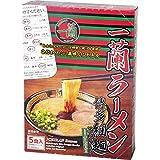 一蘭ラーメン 博多細麺 (ストレート) 一蘭特製赤い秘伝の粉付き