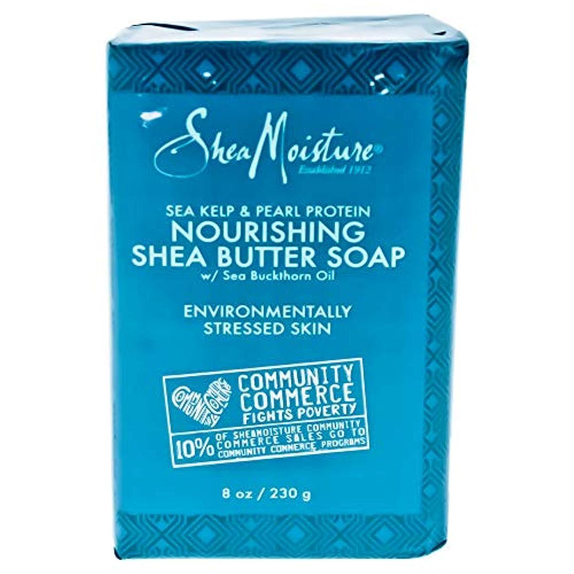 涙鏡刺激するShea Moisture U-BB-2719 Sea Kelp & Pearl Protein Nourishing Shea Butter Soap for Unisex - 8 oz