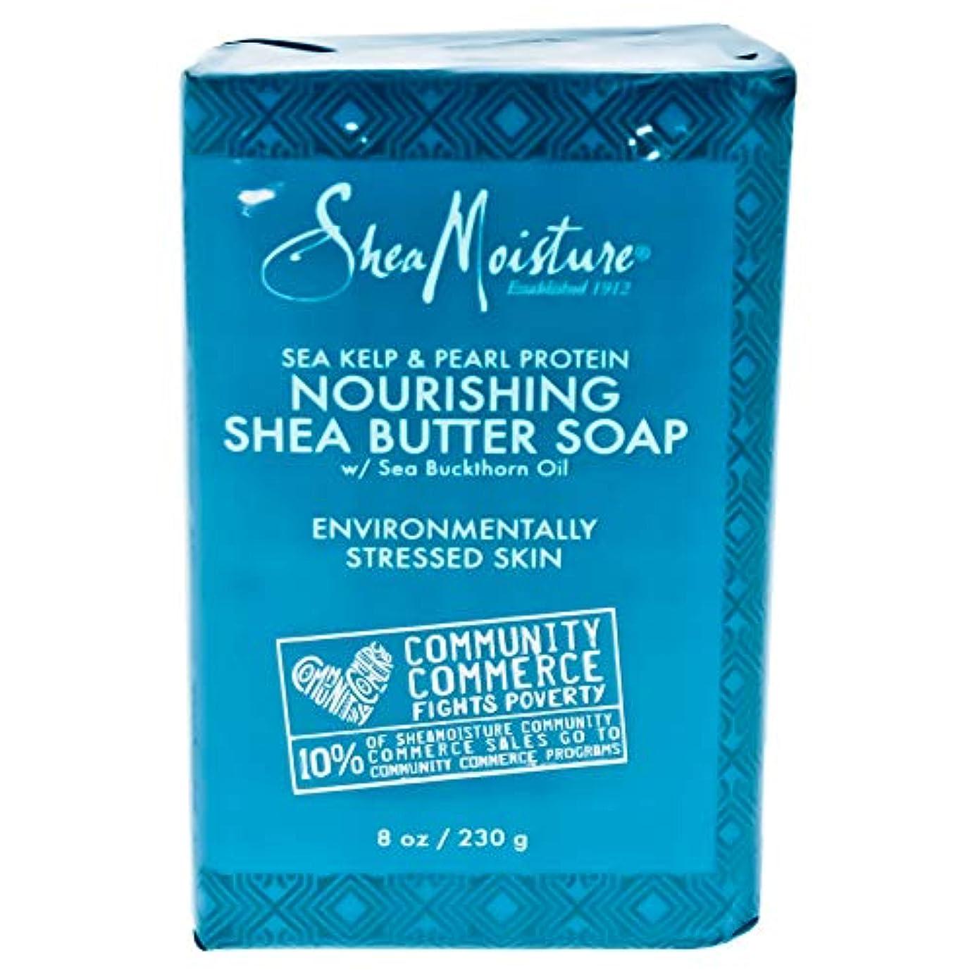 最適魔女自分の力ですべてをするShea Moisture U-BB-2719 Sea Kelp & Pearl Protein Nourishing Shea Butter Soap for Unisex - 8 oz