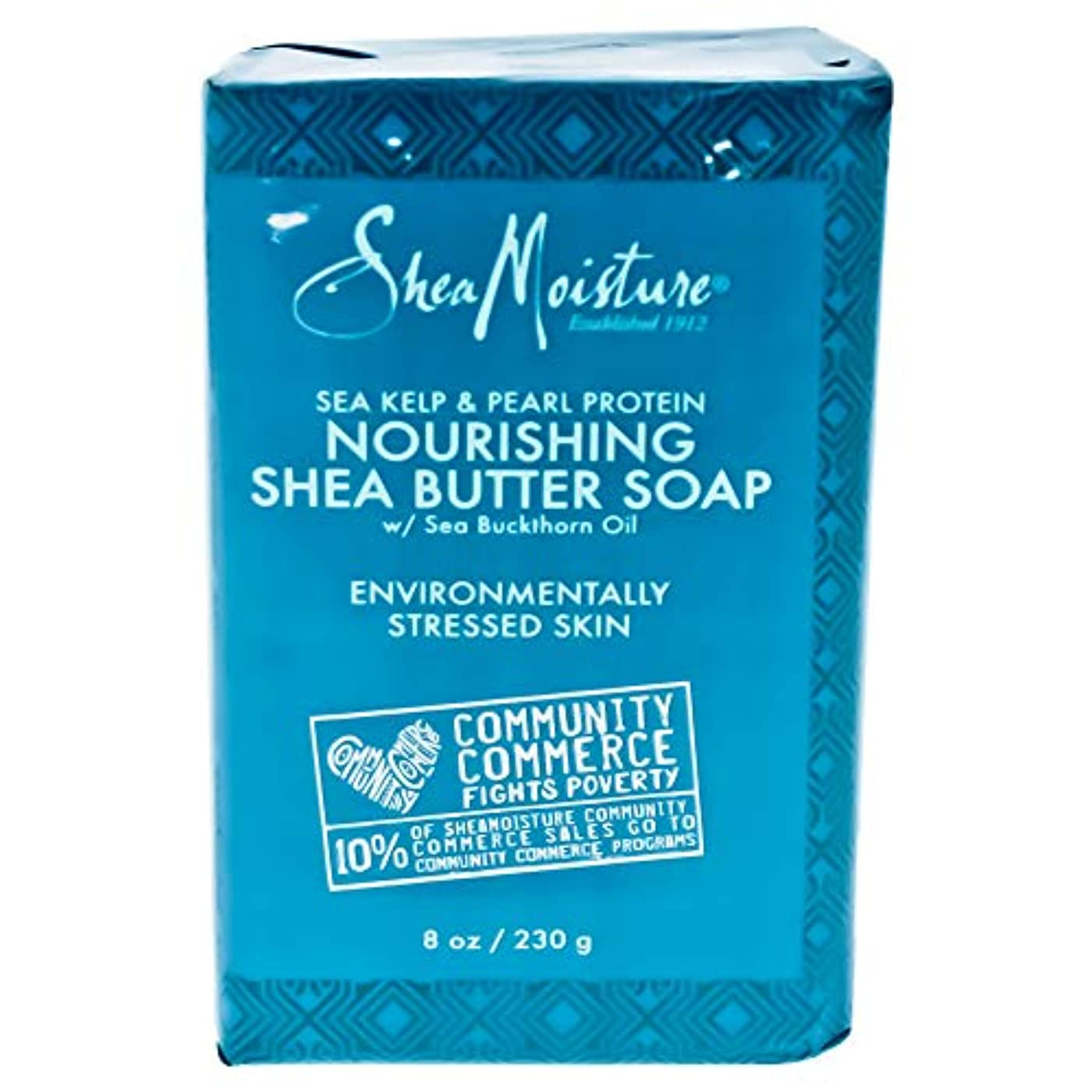 交響曲行政悪性のShea Moisture U-BB-2719 Sea Kelp & Pearl Protein Nourishing Shea Butter Soap for Unisex - 8 oz