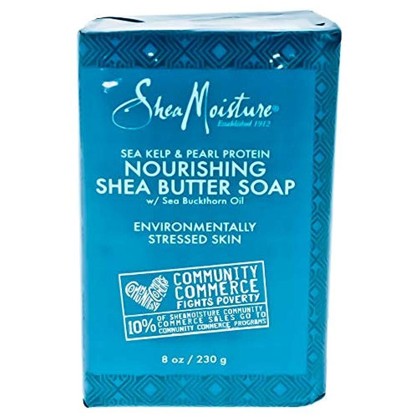 露放射性アトムShea Moisture U-BB-2719 Sea Kelp & Pearl Protein Nourishing Shea Butter Soap for Unisex - 8 oz