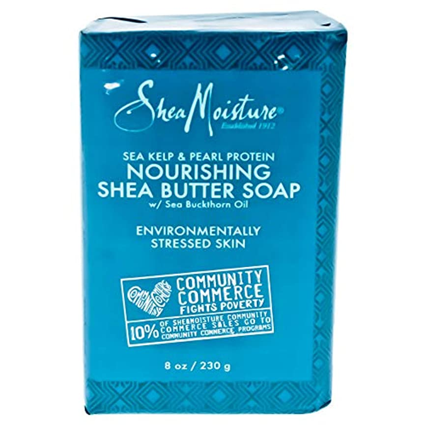 ブランデーグレートオーク大胆なShea Moisture U-BB-2719 Sea Kelp & Pearl Protein Nourishing Shea Butter Soap for Unisex - 8 oz