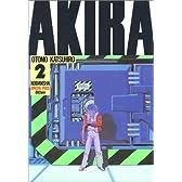 AKIRA(2) (KCデラックス ヤングマガジン)