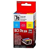 キヤノン BCI-7e互換 インクカートリッジ 染料3色パック [CINK-07E-3P]