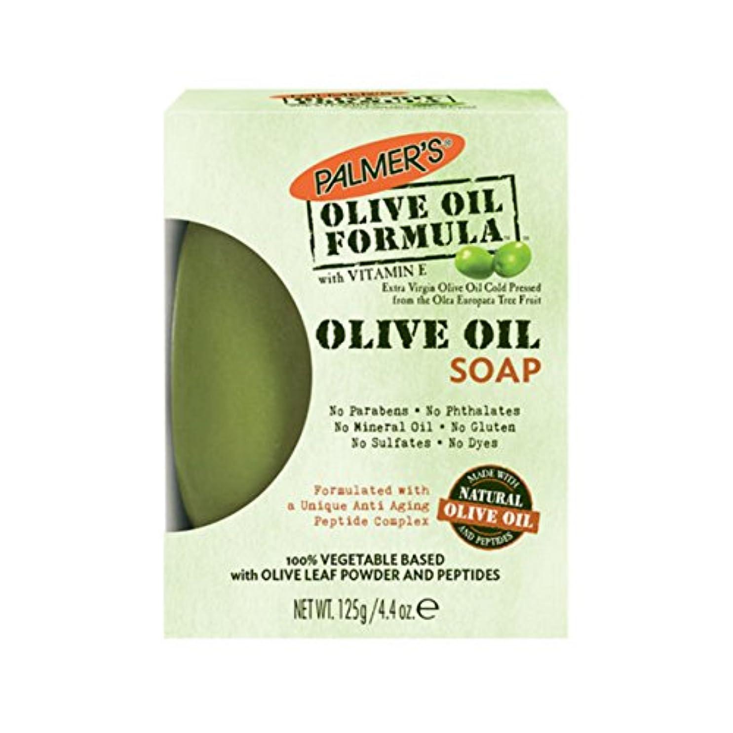 管理する圧縮する不適当Palmer's Olive Butter Formula Bar Soap 100g