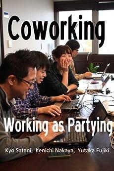 [Kenichi Nakaya, Yutaka Fujiki, Kyo Satani]のCoworking: Working as Partying (English Edition)