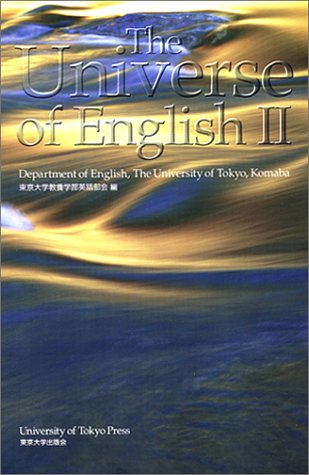 The Universe of English〈2〉